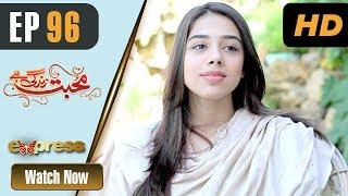 Pakistani Drama   Mohabbat Zindagi Hai - Episode 96   Express Entertainment Dramas   Madiha