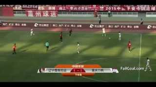 Chinese goalkeeper concedes goal while taking sip of water
