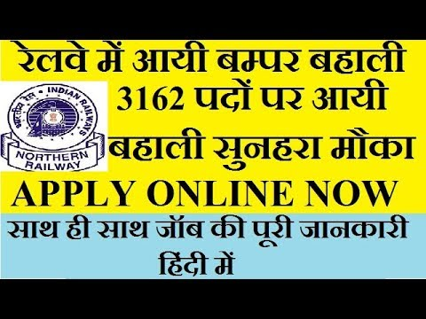 Northern Railway Recruitment 2018 for 3162 Posts Apply Online Now