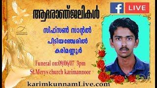 Funeral Sifson Santal Pidiyancheril Karimannoor