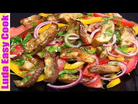 Восхитительный салат из