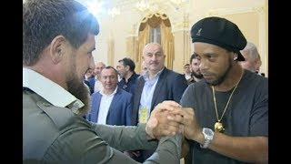 Кадыров со звездой футбола рональдиньо ramzan kadyrov and ronaldinho