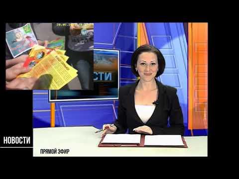 Мама, тебе смска пришла!. Девочка принесла маме телефон в прямом эфире новостей Тагил-ТВ