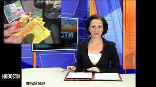 Мама, тебе смска пришла. Девочка принесла маме телефон в прямом эфире новостей Тагил-ТВ