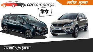 मराझो v/s हेक्सा | Marazzo vs Hexa Tata Hindi Comparison Review Mahindra v Tata 2018 Video