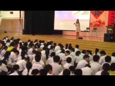 Guan Huai Fang Shi, 关怀方式 @ Beatty Secondary