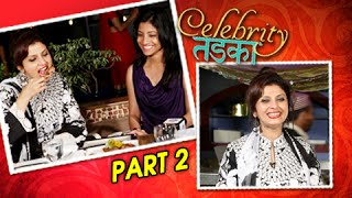 Celebrity Tadka - Varsha Usgaonkar on Films, Bollywood & Music - EXCLUSIVE!!