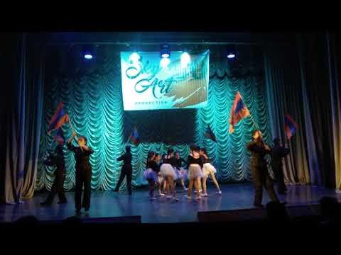 Իմ անունը Հայաստան է  Արմավիր պարային համույթ Երևան Առնո Բաբաջանյան համերգասրահում