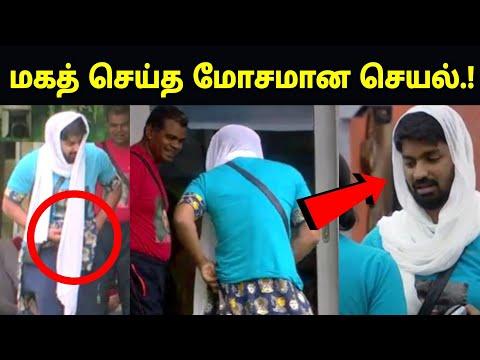 Bigg Boss 2 Tamil - Day 53 Full Episode Review | Kamal Hassan | Big Boss 2 Tamil