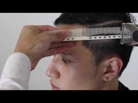 H Park  x  Headline  how to cut men's hair