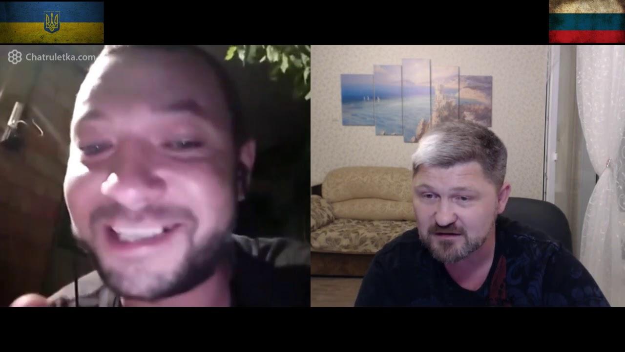 Поклонники Луганского или Одесского