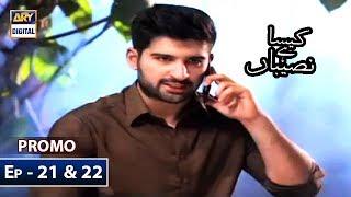 Kaisa Hai Naseeban Episode 21 & 22 (Promo) - ARY Digital Drama