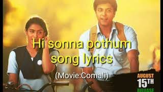 Hi sonna pothum song lyrics 💓🎧💓🎧