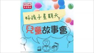 38 香港嘉諾撒學校 大禹治水
