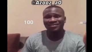 479.اخخ منك يا معذبهم 😍😂ههههههههههههههههه - YouTube.mp4