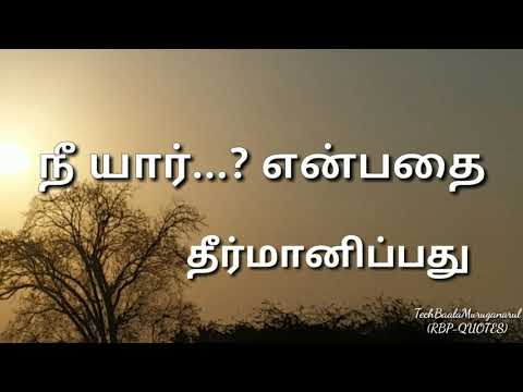 Best Whatsapp Attitude Status Video Best Inspirational Life Quotes In Tamil Whatsapp Status In Tamil Youtube