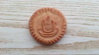 Обзор печенья Чайный Слодыч Люкс