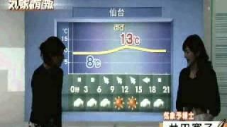 長い沈黙の後、ライトの当たらない天気予報を強行。放送事故。節電予報.
