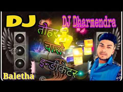 Tohar Charu Indicator// Tohar Duno Indicator Awdhesh Premi Ka Hit Song