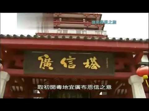 Nguồn gốc tiếng Quảng Đông