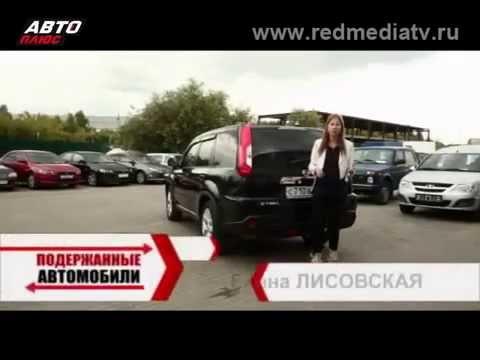 ПРОДАМ АВТОМОБИЛЬ Nissan X Trail 2012 - YouTube