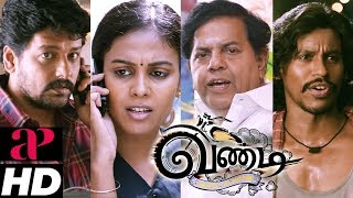 Latest tamil movie | vandi scenes aruldoss wants vidharth to deliver a phone