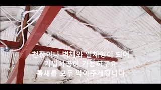 양양주택단열공사 010…