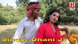 Diya Butawa More Rani Singer Dhani Ji As Film Entertainment House