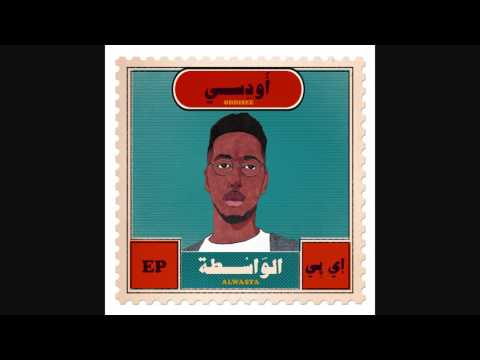 Oddisee - No Reservations (AlWasta EP)