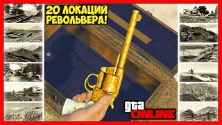 видео Прохождение игры ГТА 5, часть 1: миссии, задания, геймплей, гайд, секреты, начало, картинки, фото - как пройти GTA 5 (Grand Theft Auto 5), советы, руководства, хитрости