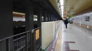 4K 札幌市営地下鉄大谷地駅 両方向同時到着