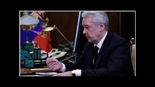 Смотреть видео Госдума оценила работу Собянина на посту мэра Москвы онлайн