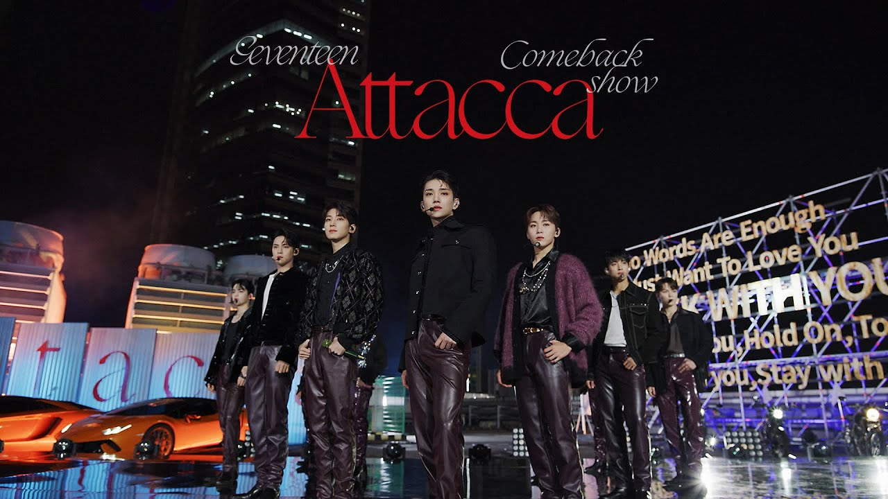 Download SEVENTEEN(세븐틴) - Rock with you @Comeback Show 'Attacca'