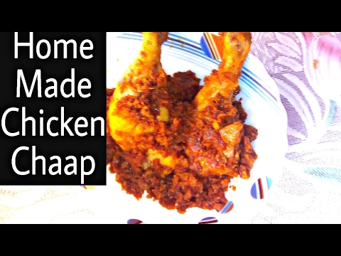Chicken Chaap Recipe In Bengali | How To Cook Chicken Chaap At Home