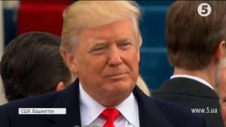 Інавгурація Трампа за 3 хвилини