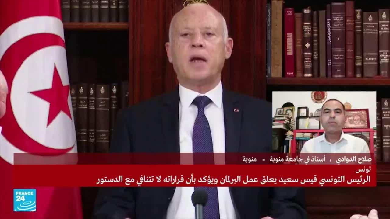 صلاح الدوادي: الرئيس سعيد علق العمل جزئيا بالدستور وعليه أن ينظم السلطات العمومية بشكل مؤقت  - نشر قبل 45 دقيقة