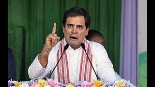 LIVE: Rahul Gandhi addresses a public rally in Darbhanga, Bihar |  Oneindia News