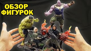мстители Финал Marvel: Танос, Халк, Черная вдова, Зимний солдат - фигурки героев 1/10 Iron Studios