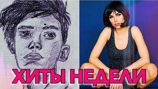 ЛУЧШИЕ ХИТЫ НЕДЕЛИ | НОВИНКИ НЕДЕЛИ | РУССКИЕ ПЕСНИ - 1 Мая 2019