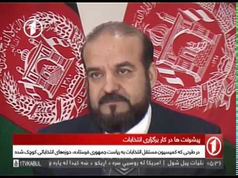 Afghanistan Dari News -22.02.2017 خبرهای افغانستان