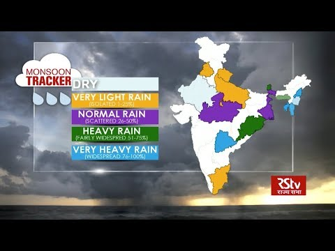 Today's Weather : Monsoon Tracker | July 07, 2018