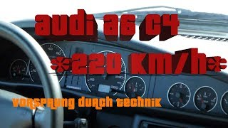 Ауди А6 С4 - 220 кмч !  AUDI A6 C4.