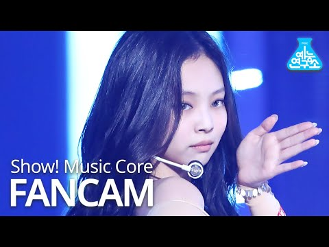 [예능연구소] 블랙핑크 제니 직캠 'How You Like That' (BLACKPINK JENNIE FanCam) @Show!MusicCore 200718