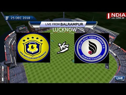 BALRAMPUR(UP) PREMIER LEAGUE 2018(BPL) 25 DEC 2018