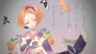 【Hanatan / 花たん】 Bamboo Leaf Boat 笹舟 PV 【Flower✿Drops】