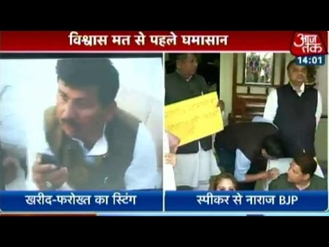 Pappu Yadav Offered Me Bihar Dy CM Post to Support Manjhi: JD(U) MLA