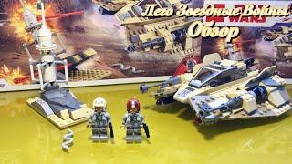 ОБЗОР НА ЛЕГО ЗВЕЗДНЫЕ ВОЙНЫ ПЕСЧАНЫЙ СПИДЕР НОВИНКА 2018 / Lego Star Wars Review Sandspeeder 75204