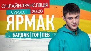 Стольный Град - Зеленый театр (Киев 24.05)(Концерт состоится в Киеве в Зеленом театре 24 мая 2014 года. Также будет организована онлайн-трансляция на..., 2014-05-11T19:05:59.000Z)