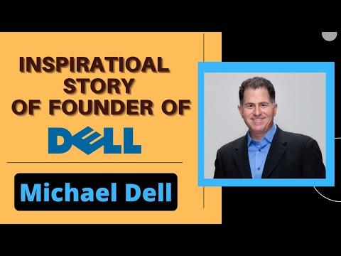 #1 : मायकल डेलची प्रेरणादायी कथा || INSPIRATIONAL STORY OF MICHAEL DELL IN MARATHI