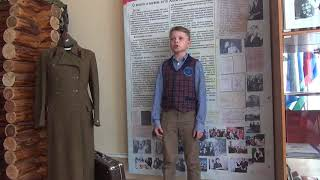 Феофилактов Игорь — «Урок родного языка» С. Маршак